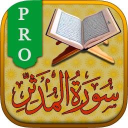 Surah No. 74 Al-Muddaththir