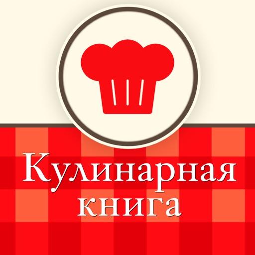Кухня Европы