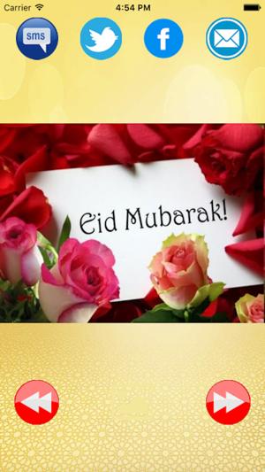 Amazing Family Eid Al-Fitr Greeting - 300x0w  HD_48835 .png