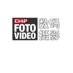 FOTO VIDEO 数码摄影