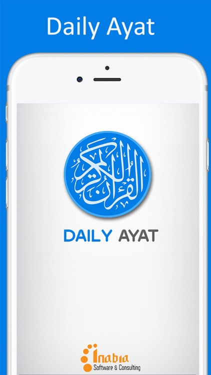 Ayah Of The Day (Daily Ayah)