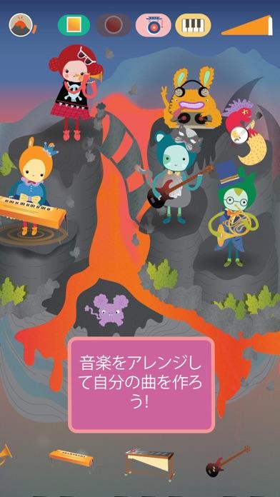 Mussila Musical monster adventure - Notes | Rhythmのおすすめ画像4