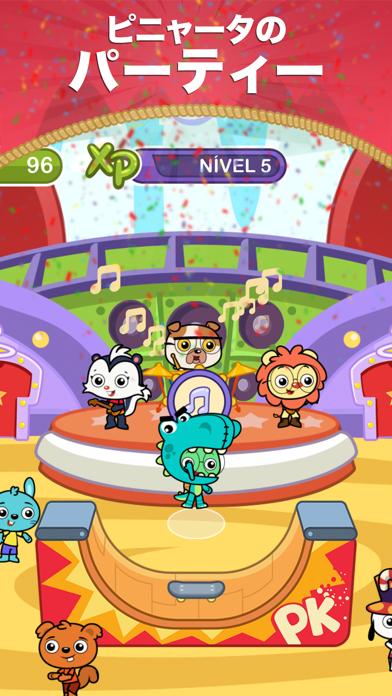 PlayKids Party - 子供用の楽しいゲームとアクティビティのおすすめ画像4