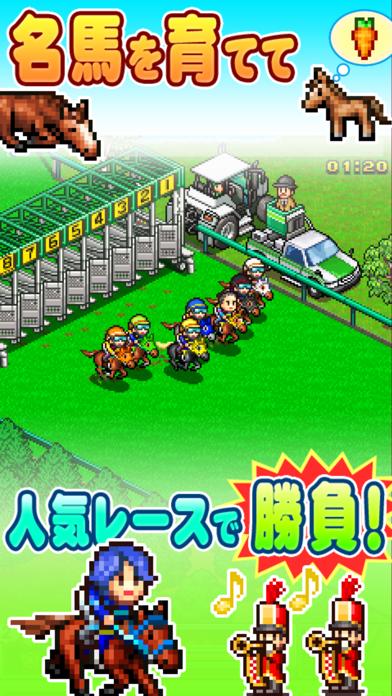 G1牧場ステークス screenshot 1