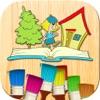 儿童画画游戏涂色简笔画书 - 3到6岁宝宝早教育儿软件