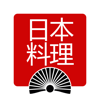 日本料理美食大全-女性健康饮食养生食谱,冬季养生菜谱100道