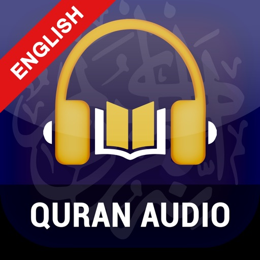 Quran Audio - English translation by Mishari and Ibrahim Walk