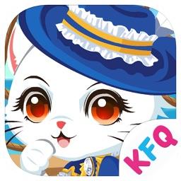 Lovely Kitten - Crazy Pet Beauty Salon Game for Girls Kids Teens