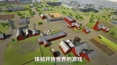 Screenshot for Farming PRO 2015 in China App Store