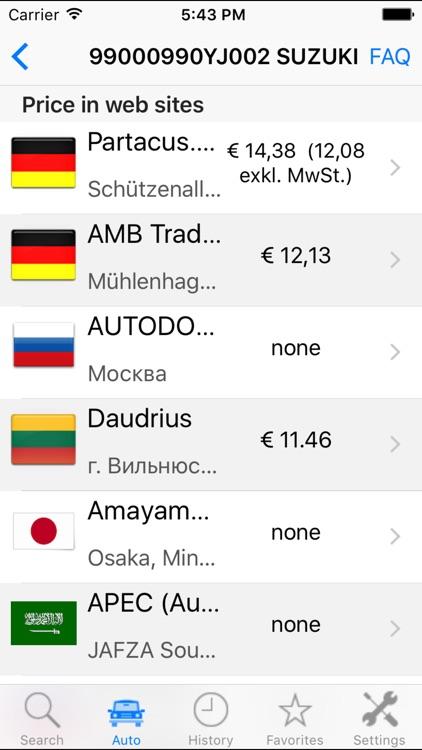 Autoparts for Suzuki screenshot-3