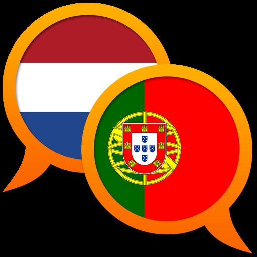Dutch Portuguese dictionary