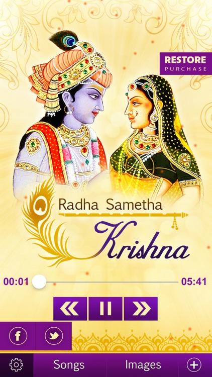 Radhe Sametha Krishna screenshot-3