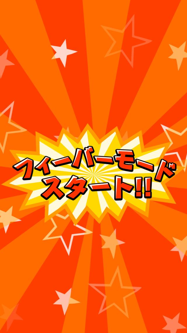 超ピンポンダッシュ ~無料暇つぶしゲーム~のおすすめ画像3