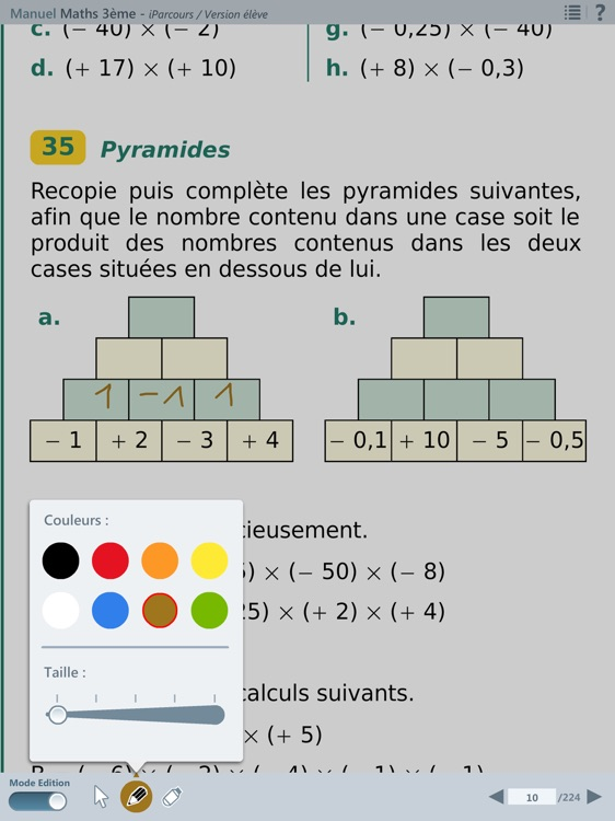iParcours Maths 3e screenshot-1