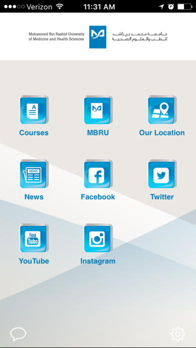 Download MBRU LMS for Android