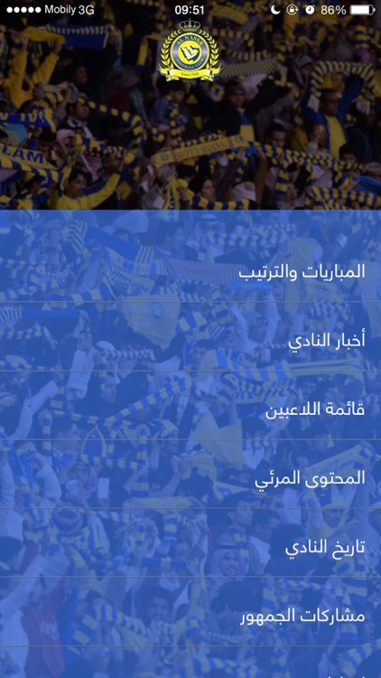 Al Nassr FC Official App screenshot-4