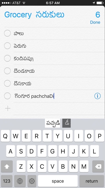 Swabhaasha Telugu Keyboard screenshot-2