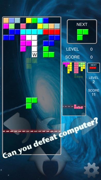 Screenshot #2 pour Block vs Block - Reverse