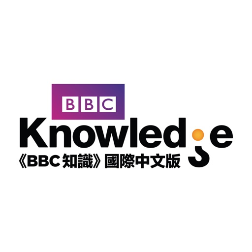 BBC Knowledge Chinese