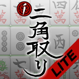 iMahjong solitaire lite