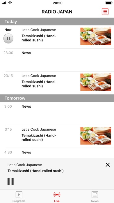 NHK WORLD RADIO JAPAN Screenshot on iOS