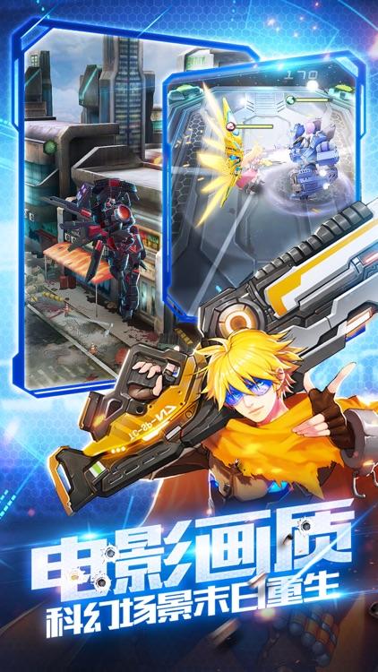 枪战射击·枪魂前线3D:最新热门手游游戏