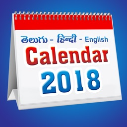 2018 Calendar : New Year 2018