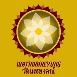 Mahaeyong
