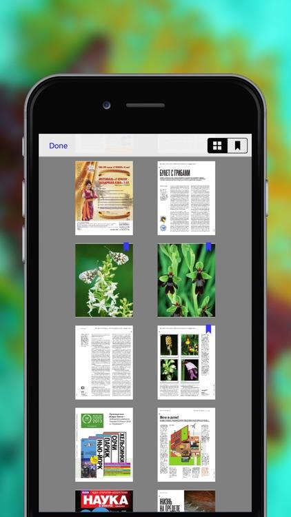 KBReader - amazing PDF reader screenshot-3