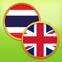 Thai english dictionary free download of android version | m.