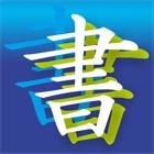 syodo icon