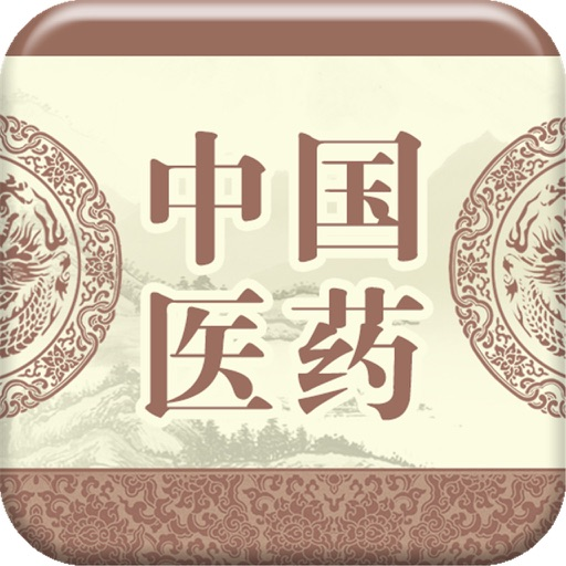 中国医药手机平台