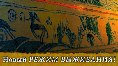Скриншот №5 к Banner Saga 2