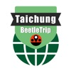 台中旅游指南地铁台湾甲虫离线地图 Taichung travel guide and offline city map, BeetleTrip metro train trip advisor