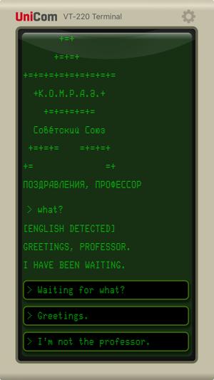 KOMRAD Screenshot