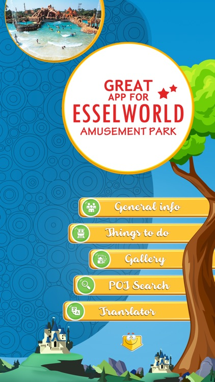 Great App for EsselWorld Amusement Park