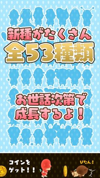 おじぽっくる育成BOX -癒しのちいさいおじさん育成ゲーム-スクリーンショット4