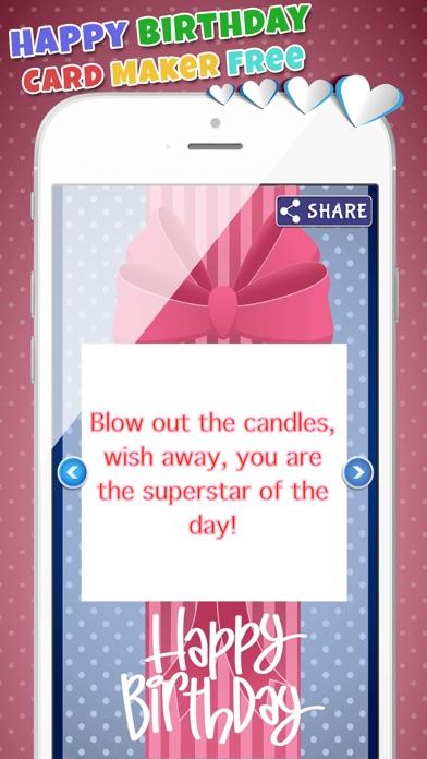 誕生日 カード 編集者 無料 - 作ります グリーティングカード そして 招待状紹介画像5