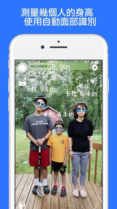 Measure 3D Pro - 增強現實測量工具屏幕截圖4