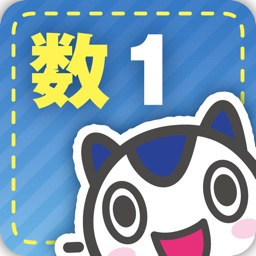 Telecharger どこでもワーク 数学1年計算編 Pour Iphone Ipad Sur L App Store Education