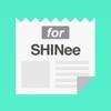 しゃいに速報 for SHINee(シャイニー)