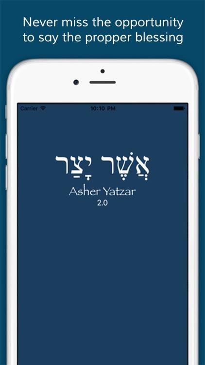 Itefila's Asher Yatzar