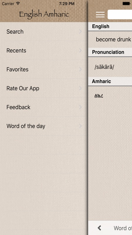 English to Amharic Dictionary - Online Game Hack and Cheat