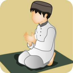 Dua دعا