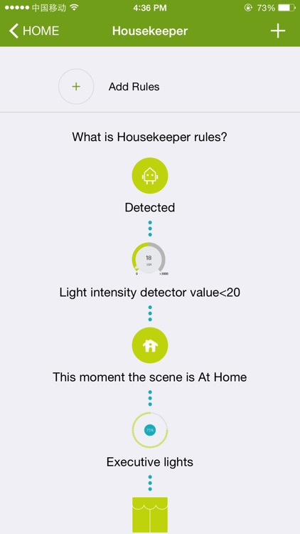 Wulian Smart Home-smart expert screenshot-2