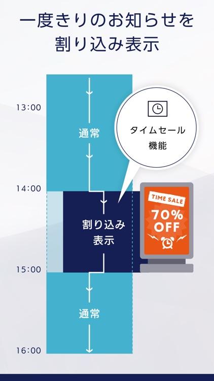 時間割看板2 screenshot-3