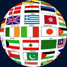 دول و اعلام - علم أي دولة