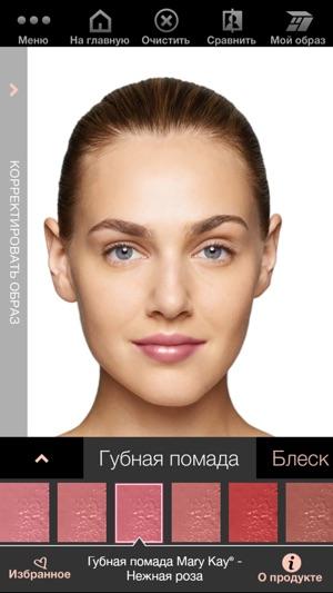 Приложение прически макияж скачать скачать программу факс на компьютере