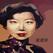张爱玲全集-致敬经典