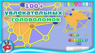 Elythril Color Maze Скриншоты3